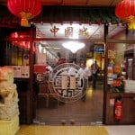 chinatown-olympiades-entree